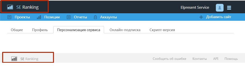 SE_Ranking_top_futer