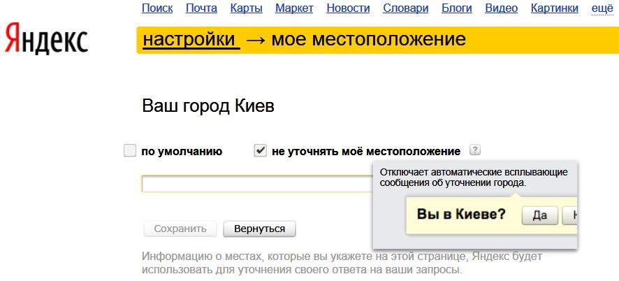 poisk_mesto