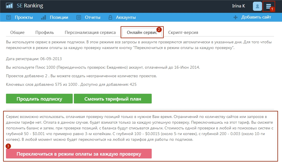 oplata_proverki