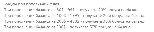 bonus_SE_Ranking