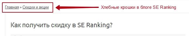 hlebnye_kroshki_pereleinkovka