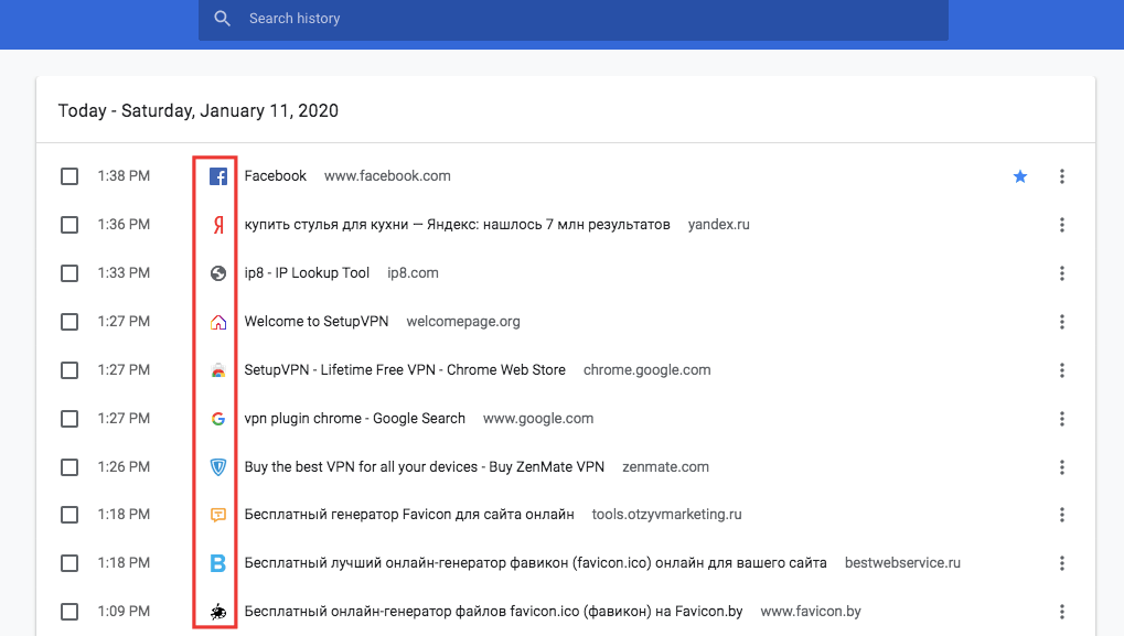 фавиконы в истории браузера