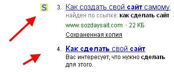 ne_otobrazhaetsya_favicon