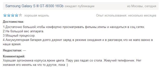 kak_pisat_obzory