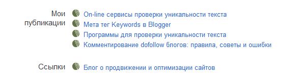 avtorstvo-google