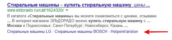 dopolnitelnye_ssylki