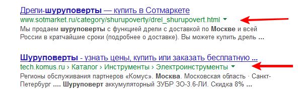 hlebnye_kroshki