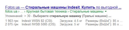 opisanie_tovarov