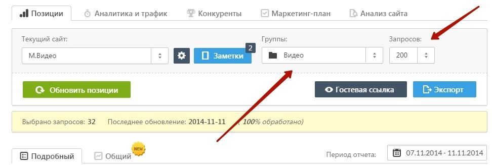 vybor_gruppy