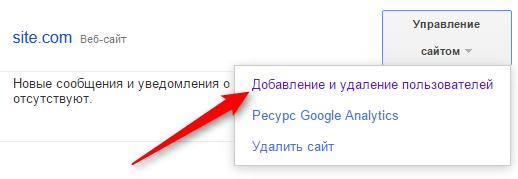 add_user