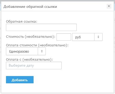 add-backlink