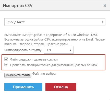 import-celevoj-url
