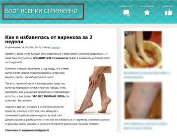 2-sajt-prokladka