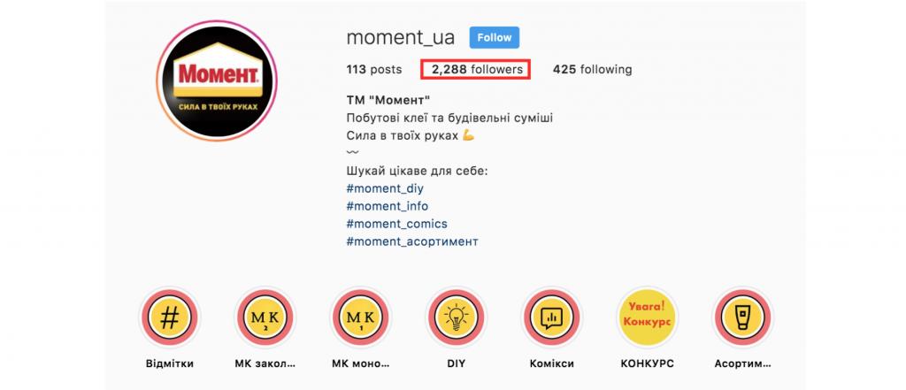 Как выглядит профиль Клея Момент в инстаграме