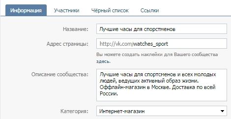 informaciya-soobschestva