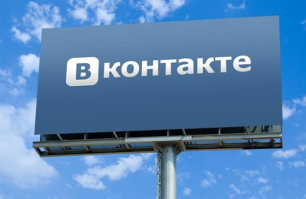 prodvizhenie-vkontakte.jpg