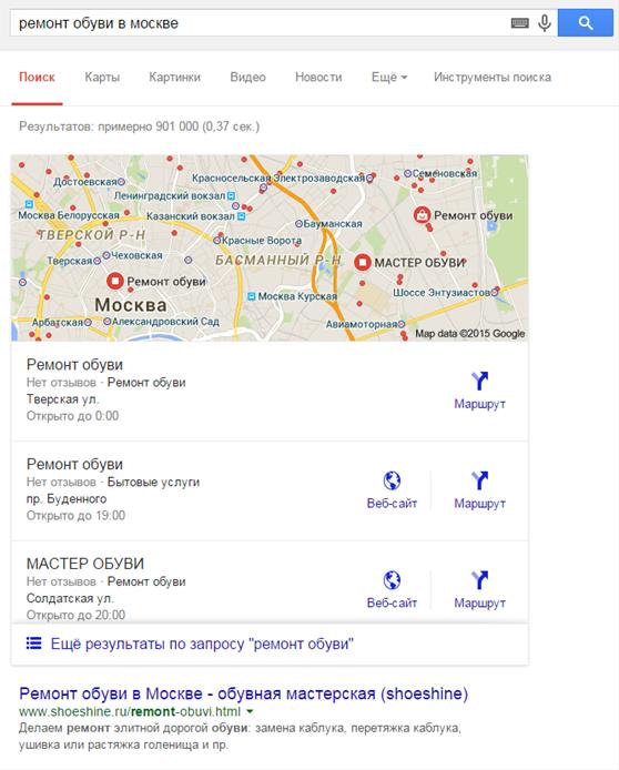 rankings-google-map