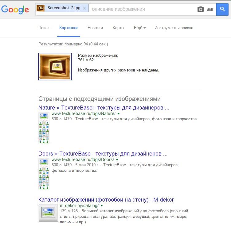iskazheniya-google