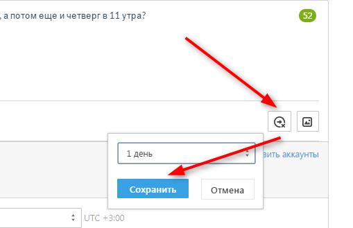 avtoposting-delete
