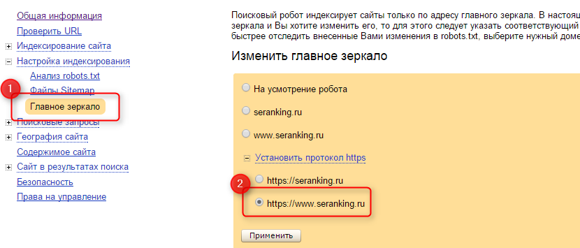 https-yandex-webmaster