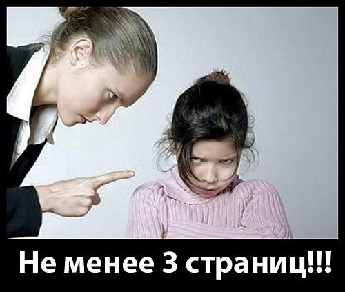 falsifikaciya-povedencheskih