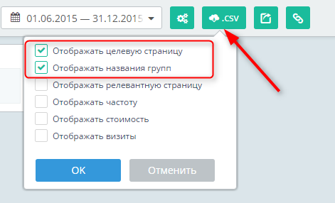 topvisor-export