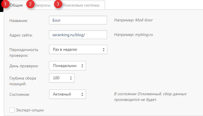 nastroika_dlya_proverki_pozicii