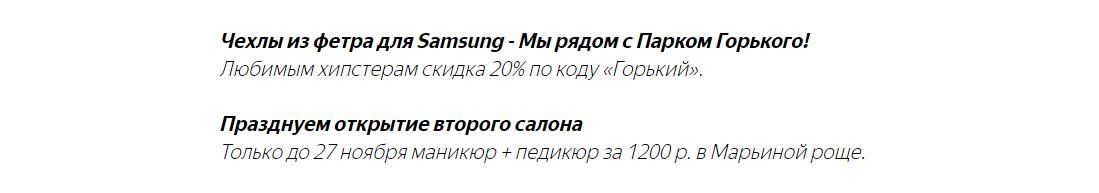 giperlokatsiya-direct