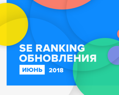 obnovleniya-iyun-ru