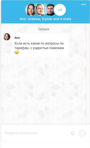 настраиваемые сообщения для пользователей в чате