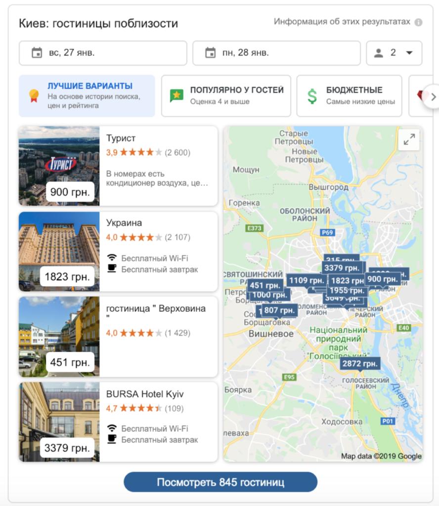 Карта в выдаче для отелей