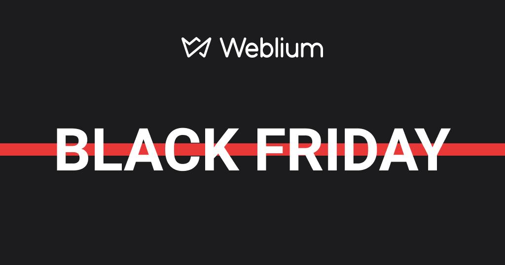 Черная пятница в Weblium
